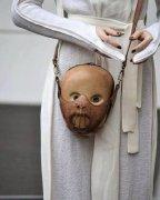 hannibal-lectur-purse.jpg