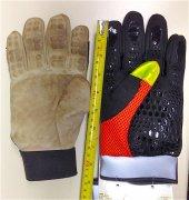 Impacto Gloves.jpg