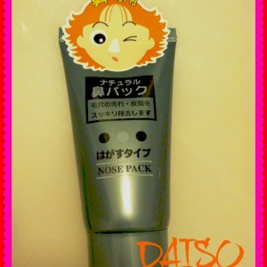 Daiso Japanese $1 Store 'Nose Pack' Better than Biore strips! Doesn't rip off my skin but peels off my blackheads more smoothly and it's only a buck!