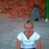 amyella