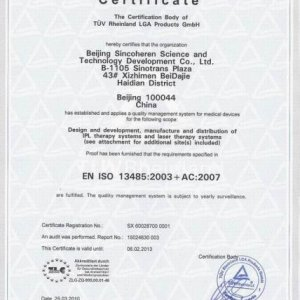 ISO 13485 for sincoheren. This is the certification of the ISO13485.