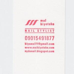 Mai's card