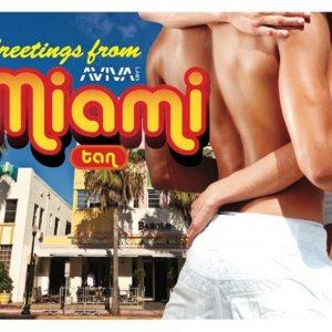 Super Express™ City Tans ™ Miami