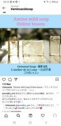 Screenshot_20210923-221303_Instagram.jpg