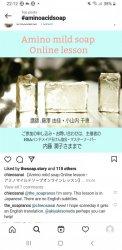 Screenshot_20210923-221258_Instagram.jpg