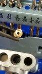 VMax pilot jet drill-out.02.jpg