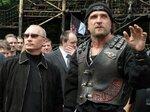 VMax Putin Night Wolves.02.jpg